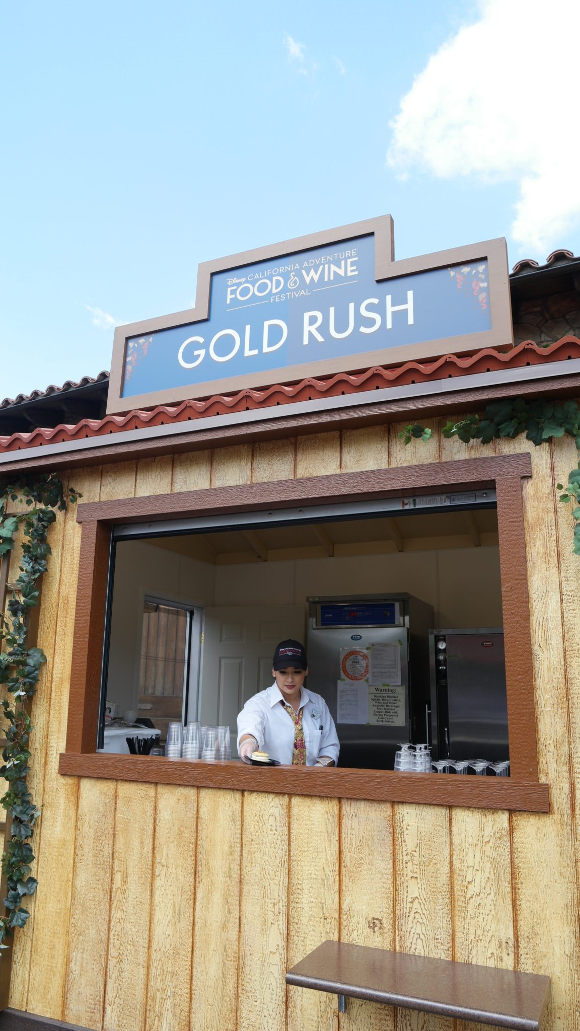 Gold Rush Marketplace